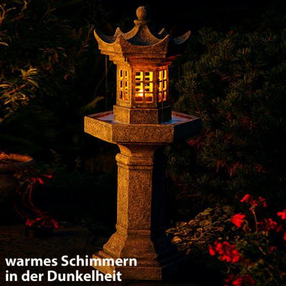 Wasserspiel Japanische Brunnenlaterne | #2