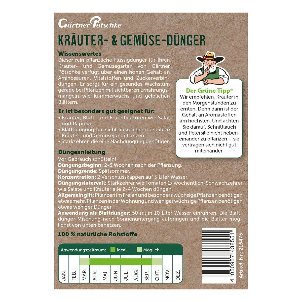 Kräuter- und Gemüse-Dünger flüssig, 1 l   #2
