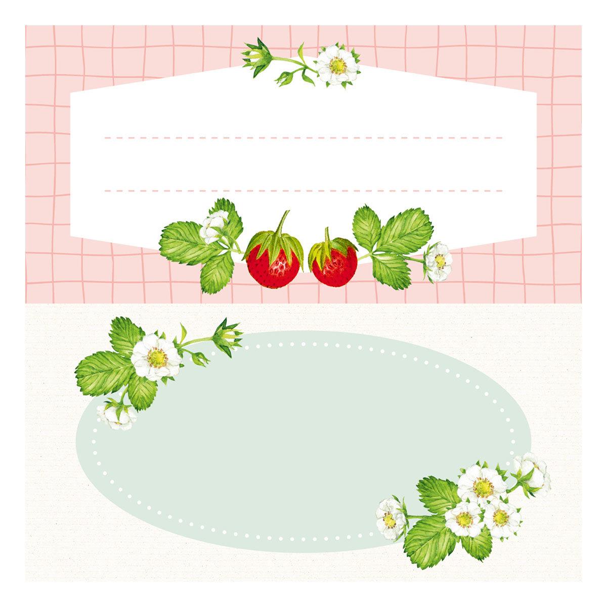 Küchen-Etiketten für Gläser und Flaschen, Rote Beeren | #2